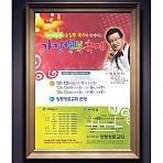 전단/포스터_양평장로