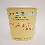 [독판] 전도용 종이컵_은광교회