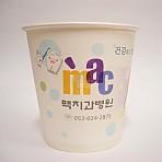 [독판]홍보용 종이컵_맥치과병원