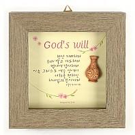 [말씀액자] 도자기 사각액자 God's will