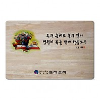 [예배상] 고무나무 원목예배상_꽃과 성경책
