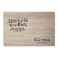 [예배상] 고무나무 원목예배상_독판주문(모든나라열방교회)