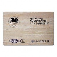 [예배상] 고무나무 원목예배상_독판주문(제천교회)