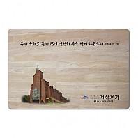 [예배상] 고무나무 원목예배상_독판주문(거산교회)