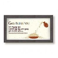 [말씀액자] 신도자기액자(God Bless You)