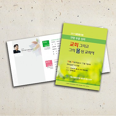 순서지_향원