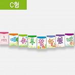 주일학교 부활절 가랜드 C+A / 2세트, 벽면 장식, 플래그, 글씨, 장식글씨, 데코레이션