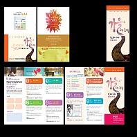 새생명축제 디자인패키지11